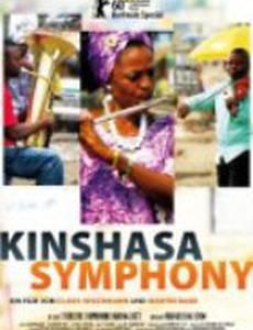 Симфония Киншасы