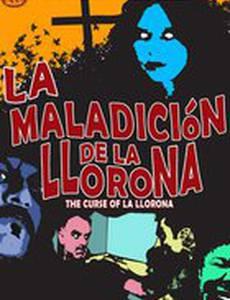 Проклятие Ла Лороны (видео)