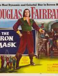 """Постер из фильма """"Железная маска"""" - 1"""