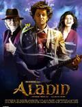 """Постер из фильма """"Аладин"""" - 1"""