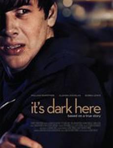 Здесь темно