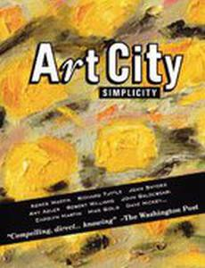 Art City 2: Simplicty