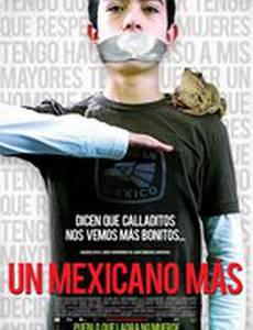 Ёще один мексиканец