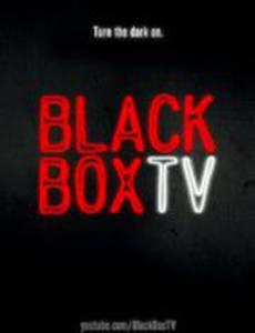 'Чёрный ящик'–ТВ
