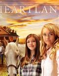 """Постер из фильма """"Heartland"""" - 1"""