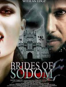 Невесты Содома (видео)