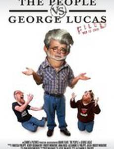 Народ против Джорджа Лукаса