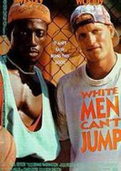 Белые люди не умеют прыгать