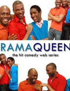 Drama Queenz