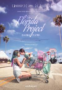 Постер Проект «Флорида»