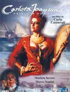 Карлота Жоакина, принцесса бразильская
