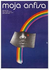 Постер Моя Анфиса