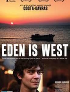 Рай на Западе