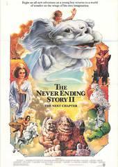 Бесконечная история 2: Новая глава