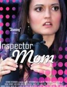 Инспектор Мама: Похищение в ритме вальса