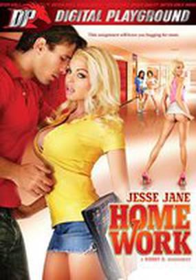 Джесси Джейн: Домашнее задание (видео)