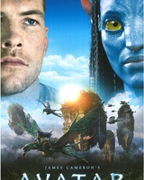 "Постер из фильма ""Аватар"" - 1"