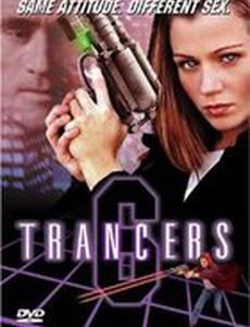Трансеры 6 (видео)