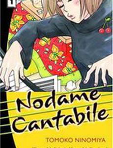 Нодамэ Кантабиле