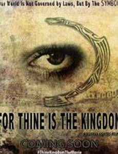 For Thine Is the Kingdom