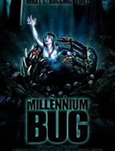 Тысячелетний жук