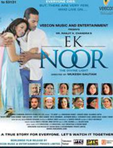 Ek Noor