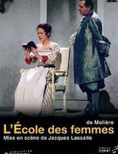 Louis Jouvet ou L'amour du théâtre