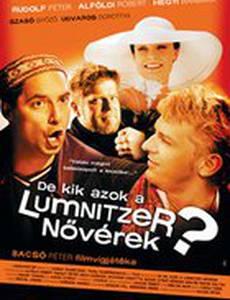 Кто такие сестры Лумницер?