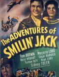 """Постер из фильма """"The Adventures of Smilin"""