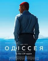"""Постер из фильма """"Одиссея"""" - 1"""