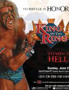 WWF Король ринга