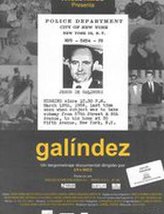 Галиндес