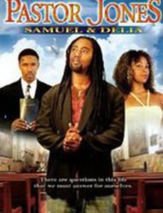 Pastor Jones: Samuel and Delia (видео)