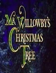 Рождественское дерево мистера Виллоуби