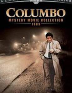 Коломбо: Секс и женатый детектив
