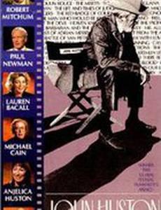 Джон Хьюстон: Человек, фильмы