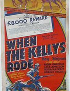When the Kellys Rode