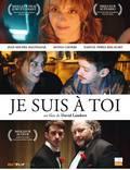 """Постер из фильма """"Я твой"""" - 1"""