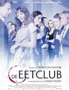 Клуб «Ужин»