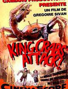King Crab Attack