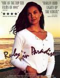 """Постер из фильма """"Руби в раю"""" - 1"""