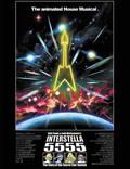 """Постер из фильма """"Интерстелла 5555: История секретной звездной системы"""" - 1"""