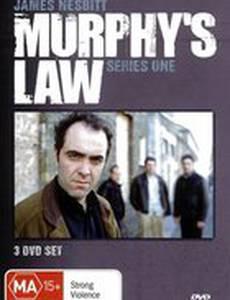 Закон Мерфи