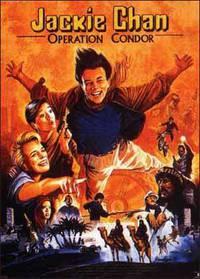 Постер Доспехи Бога 2: Операция Кондор