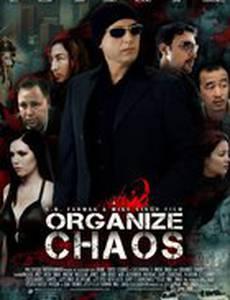 Organize Chaos