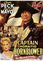 Капитан Горацио