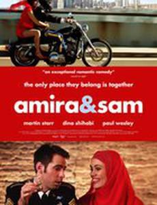 Амира и Сэм