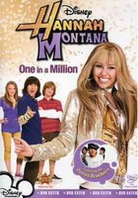 Ханна Монтана: Одна из миллиона (видео)