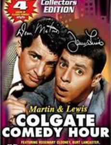 Час комедии от Колгейт