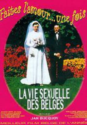 Смотреть филь сексуальная жизнь бельгийцев